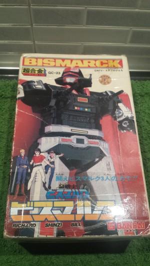 Bismarck front box