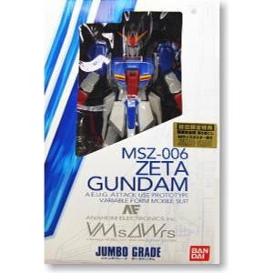 Gundam Zeta MSZ-006 Bandai