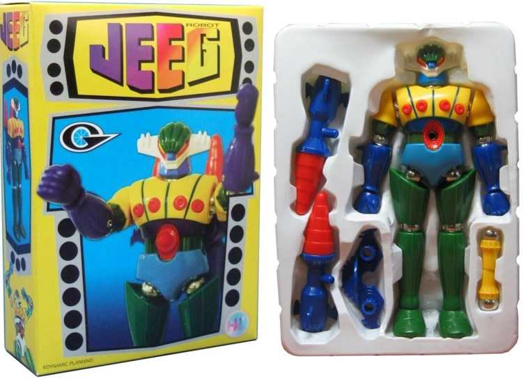 giocattolo gig robot d acciaio anni 80