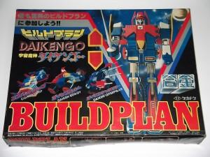 daikengo buildplan